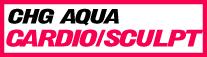AQUA_CARDIO_SCULPT